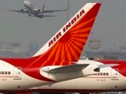 10वीं पास के लिए एयर इंडिया में वैकेंसी, मिल सकती है 18 हजार तक सैलरी