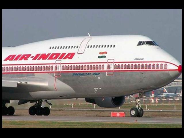 Air India Recruitment 2019: एयर इंडिया में 1.28 लाख रुपए महीना कमाने का मौका, जानिए इंटरव्यू की तारीख