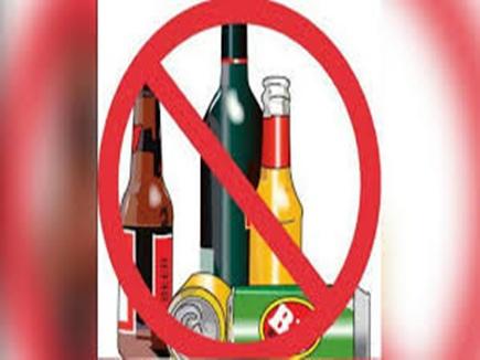 क्या छत्तीसगढ़ का चुनावी मुद्दा बन पाएगी पूर्ण शराब बंदी?