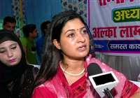 Delhi assembly Election : अलका लांबा विधानसभा से अयोग्य घोषित, इस आधार पर हुई कार्यवाही