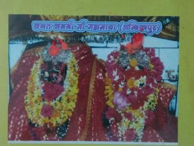 महामाया मंदिर में सुबह से लगी कतार