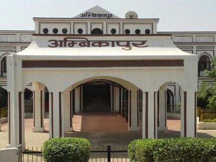 स्वच्छता के लिए अंबिकापुर को तीसरी बार मिला स्कॉच इंडिया अवॉर्ड