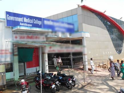 amikapur medical college1 2017914 101513 14 09 2017