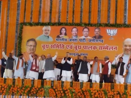 BJP ही ऐसी पार्टी, जिसमें PM पद तक पहुंच सकता है कार्यकर्ता : अमित शाह