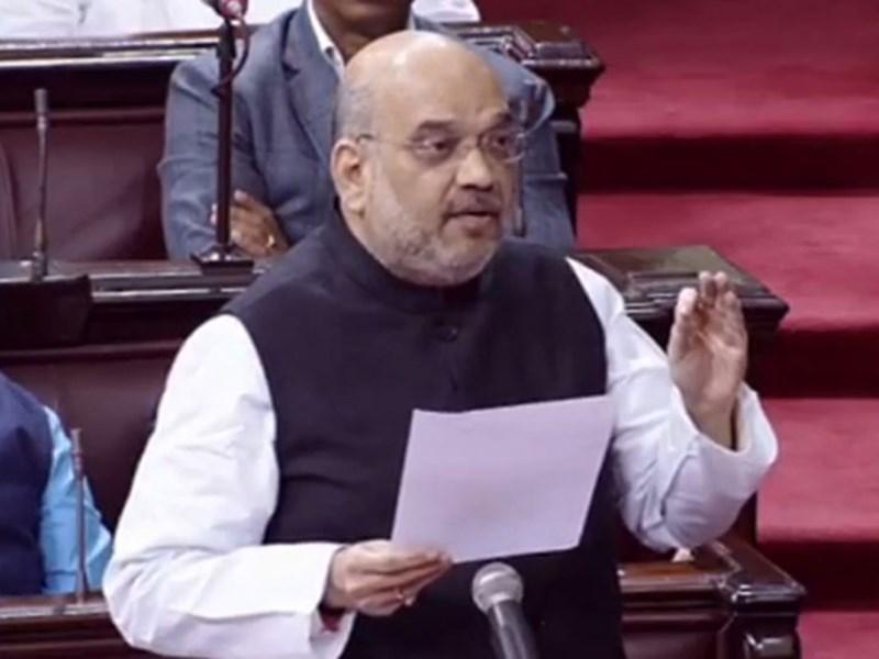 गृहमंत्री अमित शाह संसद में पेश करेंगे जम्मू कश्मीर आरक्षण बिल ! New Delhi News