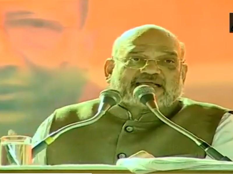 Haryana Assembly Polls: अमित शाह का कांग्रेस पर निशाना, कहा तीन 'D' से चलती है इनकी सरकार