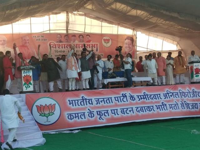 Madhya Pradesh के खाचरौद में बोले अमित शाह : फिर सत्ता में आए तो धारा 370 हटाएंगे