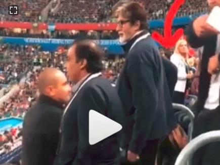 FIFA 2018 : सेमीफाइनल के दौरान अमिताभ और अंबानी साथ में आए नज़र