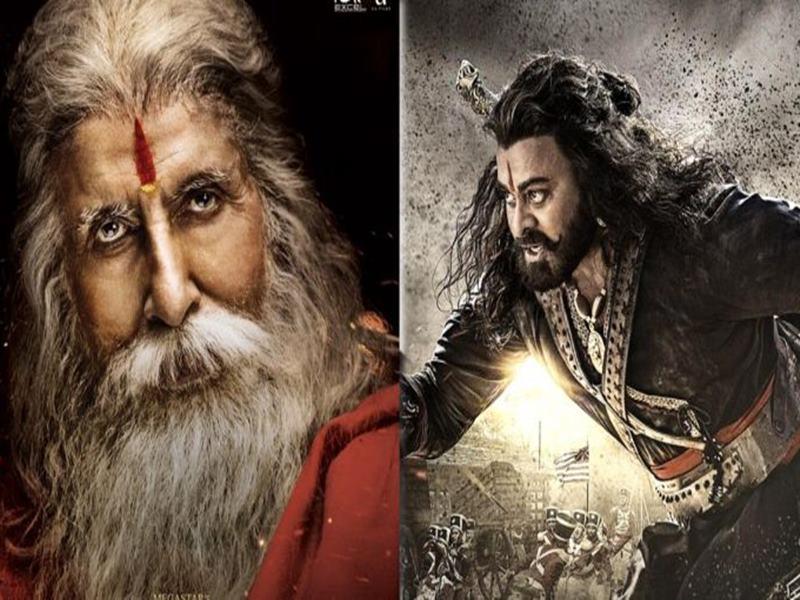 Sye Raa Narasimha Reddy: फिल्म के नए पोस्टर में दिखा अमिताभ बच्चन का Intense Look, इस दिन रिलीज होगा टीजर