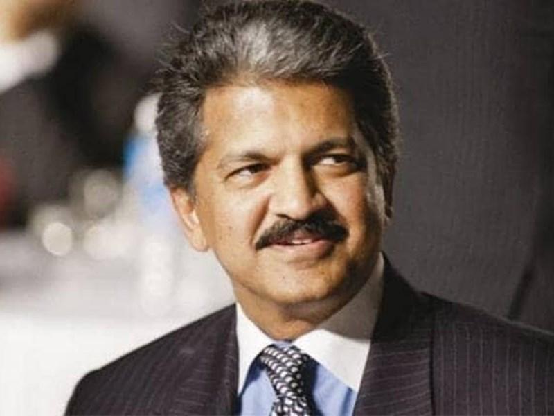 बिजनेस टायकून आनंद महिंद्रा ने निभाया अपना वादा, कंपनी में लागू किया यह नियम