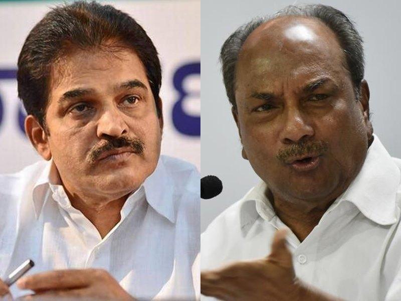 कांग्रेस अध्यक्ष नहीं बनना चाह रहे नेता, एंटनी और वेणुगोपाल ने खींचे हाथ