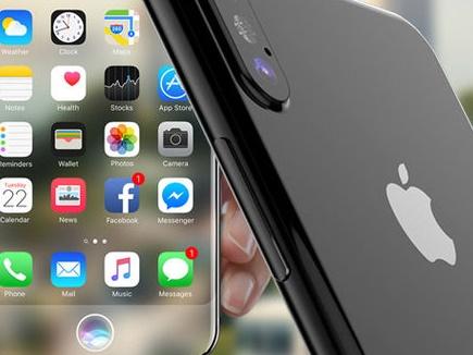 Image result for कम बिक्री होने के बावजूद भरी एप्पल की झोली