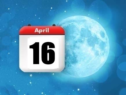 राशिफल 16 अप्रैल: मन-माफिक काम होंगे, खुशी का माहौल रहेगा