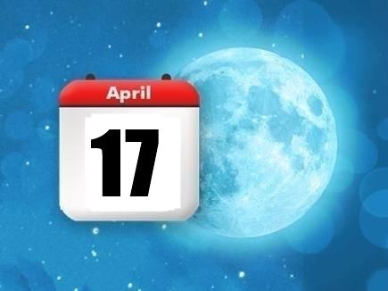 राशिफल 17 अप्रैल: बाधाएं दूर होंगी, अटके काम पूरे होंगे