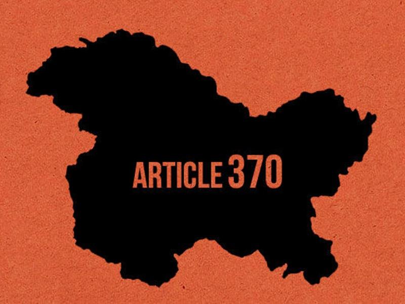 Article 370 : सरकार ने जारी किया जम्मू-कश्मीर पुनर्गठन अधिनियम का शुद्धि पत्र