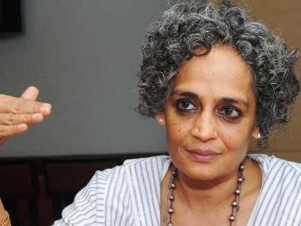 हिन्दू राष्ट्रवाद के नाम पर देश में ब्राह्मणवाद फैला रहा केंद्र: अरुंधति रॉय