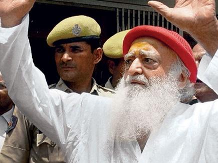 Image result for आसाराम को कारागार में ही सुनाया जाएगा फैसला- राजस्थान न्यायालय