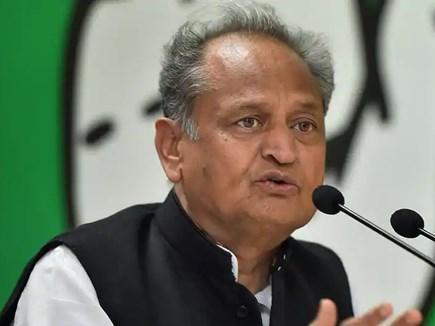 Rajasthan: बेरोजगार युवाओं को 1 मार्च से मिलेगा बेरोजगारी भत्ता, CM गहलोत ने की घोषणा