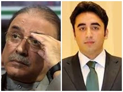 पाकिस्तान में जरदारी और बिलावल पर जारी रहेंगे यात्रा संबंधी प्रतिबंध