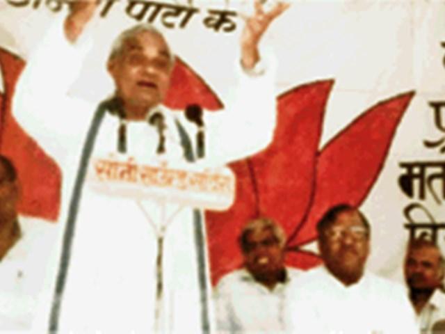 Lok Sabha Election: 1991 का वो चुनाव...जब अटलजी ने खराब हो चुकी सब्जी भी खा ली
