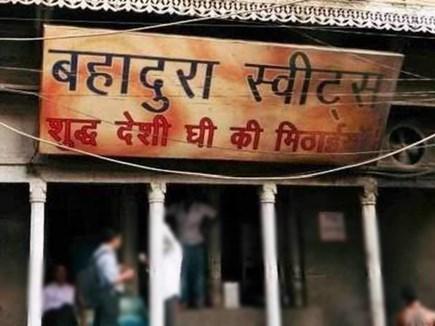 Atal Bihari Vajpayee: अटलजी को पसंद थी इस दुकान की ये खास मिठाई