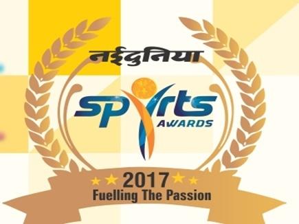 'नईदुनिया स्पोर्ट्स अवॉर्ड्स' 29 जनवरी को, सीएम होंगे मुख्य अतिथि