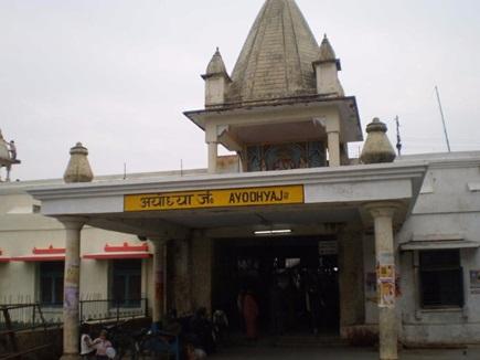 VHP के डिजाइन किए राम मंदिर जैसा होगा अयोध्या रेलवे स्टेशनः सिन्हा