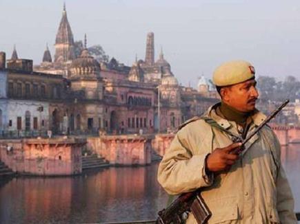अयोध्या विवाद : पूजा के मौलिक अधिकार की मांग पर अलग से होगा विचार