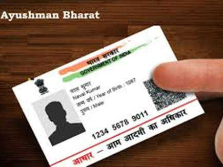 Image result for Aadhaar must to get Rs 5 lakh Ayushman health insurance cover