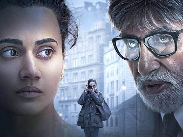 Badla Box Office collection : 'पिंक' को दो दिन में पीछे कर देगी अमिताभ-तापसी की नई फिल्म