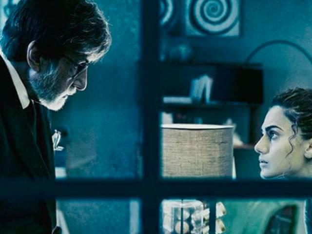 Badla Box Office collection : सुपरहिट की राह पर है तापसी-अमिताभ की फिल्म
