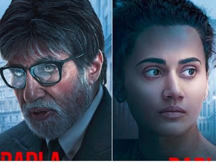 First Look Badla : जारी हुए दो पोस्टर, कल आएगा अमिताभ-तापसी की फिल्म का ट्रेलर