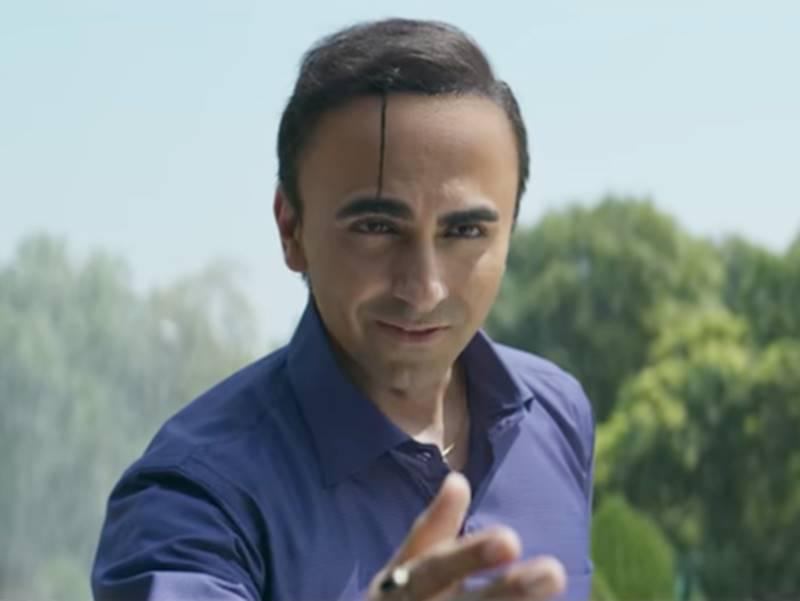 Bala Trailer Out : विग पहनकर Yami Gautam से शादी कर रहे Ayushmann Khurrana