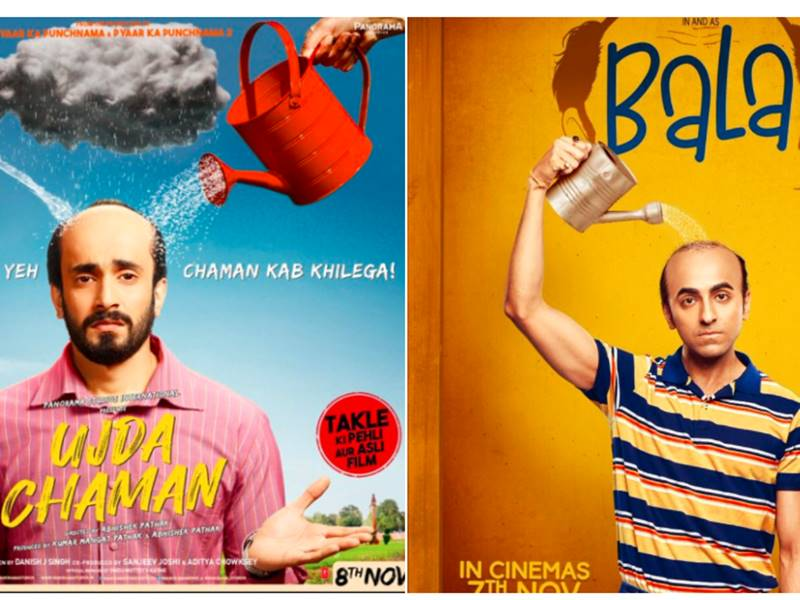 Ujda Chaman VS Bala : सन्नी सिंह की फिल्म के पोस्टर पर लिखा 'टकले की पहली और असली फिल्म'