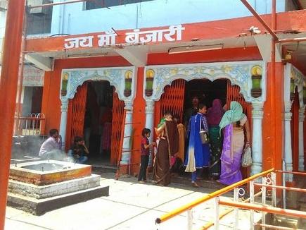 ये है देश का पहला मंदिर, जहां जलती है अमर जवान ज्योत