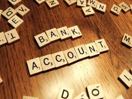 अशोकनगर में Paytm  के जरिए बैंक खाते से उड़ाए 20 हजार 600 रुपए