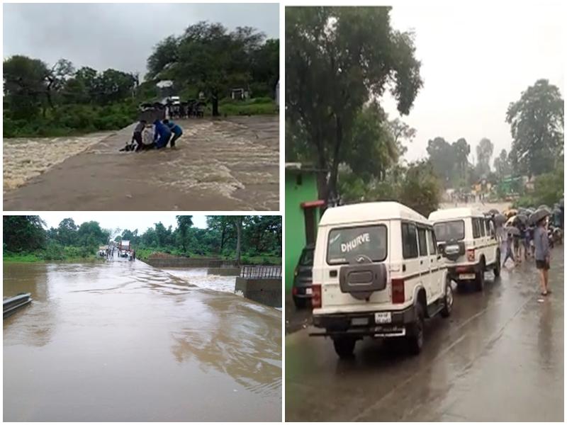 Heavy Rain Alert In MP : भारी बारिश के चलते बैतूल-भोपाल हाईवे बंद, बाइक सवार बहने से बचा