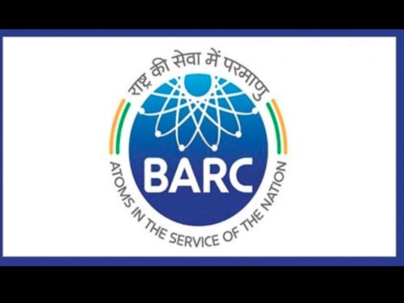 BARC Recruitment 2019: भाभा एटॉमिक रिसर्च सेंटर में 74 पदों पर वैकेंसी, मिलेगी 18 हजार सैलरी