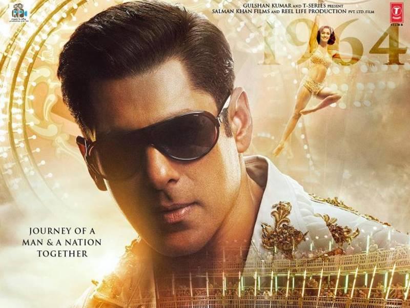 Bharat Movie Review: सलमान खान की फिल्म में कॉमेडी, रोमांस, इमोशन सहित सारे मसाले
