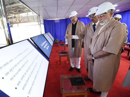 इस्पात उत्पादन में दुनिया को मनवाएंगे लोहा : प्रधानमंत्री नरेंद्र मोदी