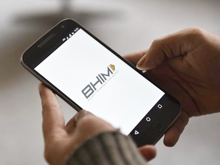 bhim app news 2017217 155334 17 02 2017