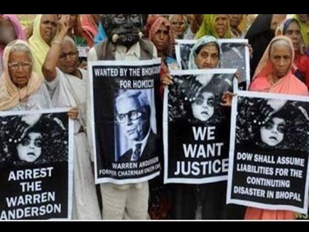 भोपाल गैस कांड पीड़ितों को 7844 करोड़ रुपए के अतिरिक्त मुआवजे पर अप्रैल में सुनवाई
