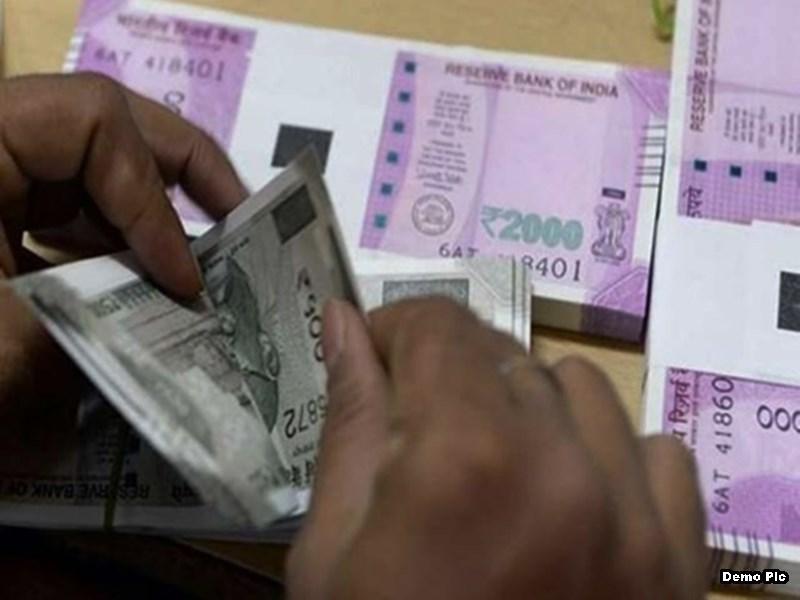 भोपाल सहकारी बैंक का निवेश घोटाला 331 करोड़ पर पहुंचा