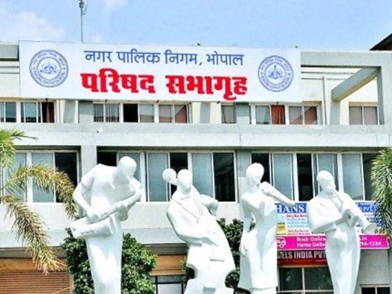 Bhopal Municipal Corporation : भोपाल नगर निगम को दो हिस्सों में बांटने की तैयारी से BJP नाराज