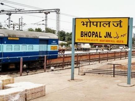 इज्तिमा 23 नवंबर से, भोपाल रेलवे स्टेशन पर खुलेंगे 6 से ज्यादा टिकट काउंटर