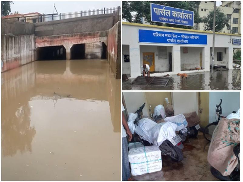 Madhya Pradesh Weather Update : भोपाल में आफत की बारिश, रेलवे अंडर ब्रिज में भरा पानी