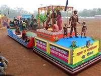 उत्साह से मना गणतंत्र दिवस समारोह, सांस्कृतिक कार्यक्रम