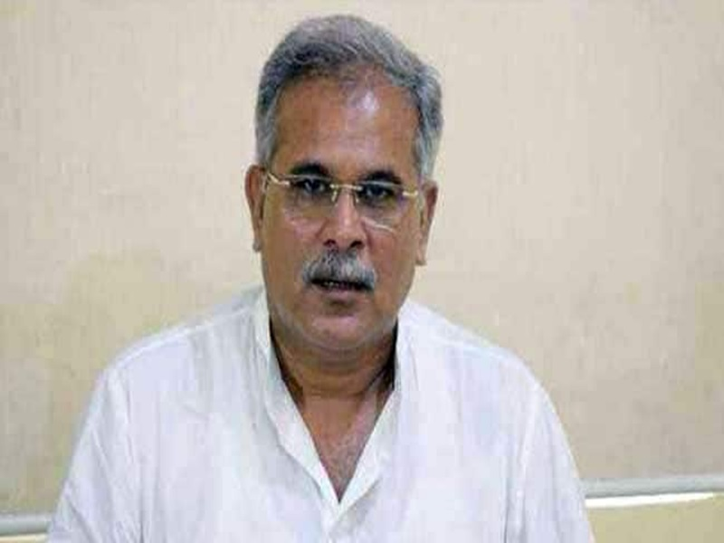 Chhattisgarh Election Result : साख नहीं बचा पाए CM भूपेश सहित नौ मंत्री