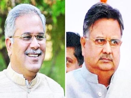 Chhattisgarh : भूपेश सरकार ने पिछली सरकार की दो और योजनाओं का नाम बदला