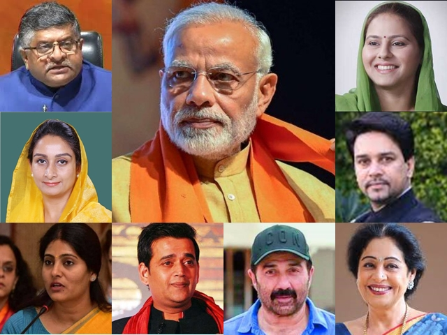 Lok Sabha Election 7th Phase voting : अंतिम चरण में मोदी से मीसा तक इन बड़े चेहरों के बीच धमाकेदार मुकाबला